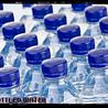 Waterfiller