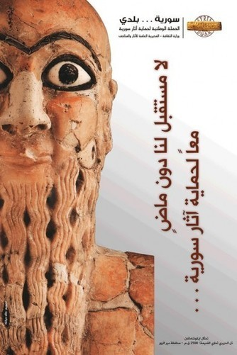 Lessons in Sustainability and Solidarity From Ancient Mesopotamia   Teacher Tools and Tips   Scoop.it
