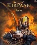 Kirpaan (2014) Punjabi Movie Watch Online | hindi movie | Scoop.it