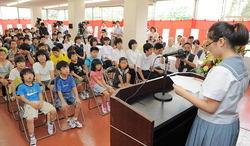 [Eng] Les écoles évacuées de la ville de Fukushima installées dans une usine rénovée pour reprendre la classe    The Mainichi Daily News   Japon : séisme, tsunami & conséquences   Scoop.it