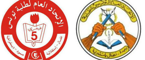 [Tunisie] UGET vs UGTE: l'éternel combat! | Higher Education and academic research | Scoop.it