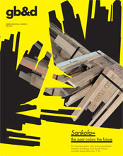 A World of Opportunity   Green Building and Design   sustainable architecture   Scoop.it