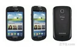 Samsung Galaxy Stellar Gets Jelly Bean Update - ZiTQ - Blogging & Tech Reviews by Experts | Tech Reviews & Blogging Tips | Scoop.it