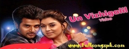 Maan Karate Full Video Song Download Un Vizhigalil Movie (2014) - BD Songs Maza | Movie Download Online | Scoop.it