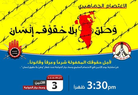 #Bahrain    Sit-in at the AlKhawaja roundabout !  BE THERE!   Human Rights and the Will to be free   Scoop.it