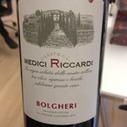 Medici Riccardi Bolgheri 2010 | Wine Delight | Scoop.it