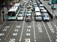 Embracing Ecological Progress in China | WRI Insights | Sustain Our Earth | Scoop.it