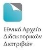 openaccess.gr/blog » Ιδιαίτερα θετική η υποδοχή των νέων υπηρεσιών του Εθνικού Αρχείου Διδακτορικών Διατριβών | Information Science | Scoop.it