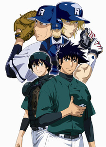 "Baseball Video Anime ""Major"" Adds 15 Minutes of Unseen Footage 