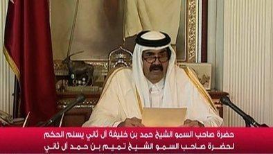 Qatari emir hands power to son Tamim   Current Affairs   Scoop.it