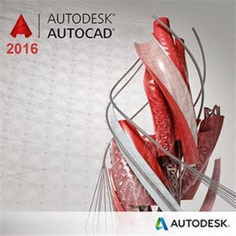 Get Autodesk AutoCAD 2016 SP1 [Latest] | Educational technology , Erate, Broadband and Connectivity | Scoop.it