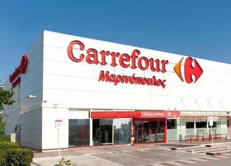 Carrefour fuit la Grèce !  | agro-media.fr | agro-media.fr | actualité agroalimentaire | Scoop.it