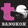 DTG Direct to Garment, Screen Printing Bangkok, T-shirt Printing Bangkok, Embroidery & Custom Clothing