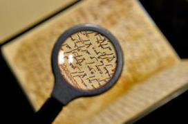 Yémen. Le plus vieux Coran n'est pas à Birmingham, mais sous les bombes saoudiennes   Courrier International   Kiosque du monde : Asie   Scoop.it