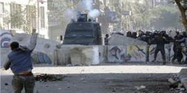 Des manifestants appellent à la désobéissance civile à Port-Saïd | Égypt-actus | Scoop.it