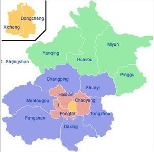 Beijing Population 2013 - World Population Review   Beijing   Scoop.it