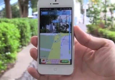 'AR-MAPS' makes Apple's awful iOS maps more interesting with augmented reality   Augmented Reality News and Trends   Scoop.it