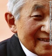Japan's Emperor Akihito fears age could impact ability to rule   Chain Letters from above   Scoop.it