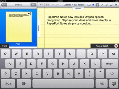 7 herramientas para realizar transcripciones de voz a texto | Las TIC y la Educación | Scoop.it