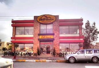 Starwood Hotels & Restaurant In Erbil by Erbilia | Erbilia.com | Scoop.it