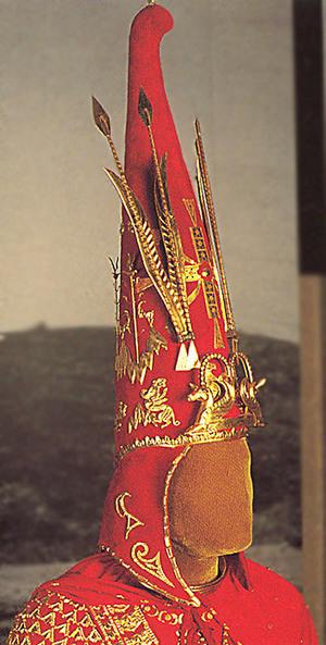 Altın Elbiseli Adam hangi uygarlığa aittir? - KPSS Konu Anlatımı Video Soru Cevap   KPSS Delisi  KPSS Konu Anlatımı Video Soru cevap   Scoop.it
