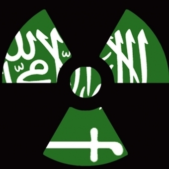 Nuclear Kingdom: Saudi Arabia's Atomic Ambitions | News in english | Scoop.it
