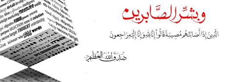 مسعد زياد | موسوعة النحو والإعراب - (AR) | Glossarissimo! | Scoop.it