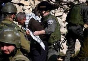 QNA | Politics | Israel Continues Random, Unjustified Arrests in the West Bank | Occupied Palestine | Scoop.it