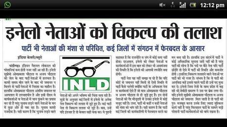 Twitter / ankur_67: @bishnoikuldeep @chhyank now ... | Kuldeep Bishnoi | Scoop.it