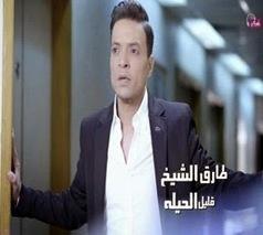 تحميل اغنية قليل الحيلة طارق الشيخ   Entertainment   Scoop.it
