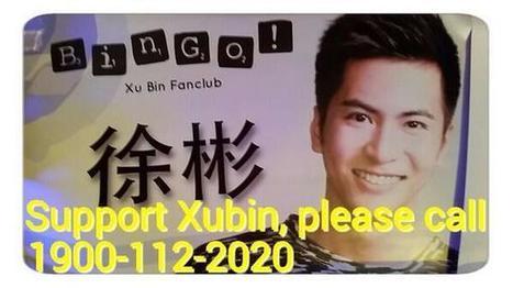 Tweet from @XuBin_BinGo   Bingo News   Scoop.it