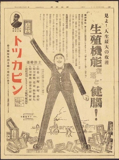 Bold Typography in Vintage Japanese Newspapers | What's new in Visual Communication? | Scoop.it