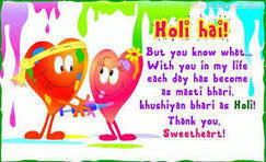 Holi Shayari for your friends , family and Close Ones - Read and share | Holi Festival in India | Scoop.it