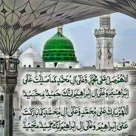 Recite Drood | Quran Online | Scoop.it