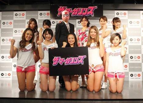 In-debt idols send wrong message to girls   A Feminist Eye   Scoop.it