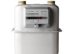 Le projet de compteur communicant de gaz devrait aussi être lancé | Développement, domotique, électronique et geekerie | Scoop.it