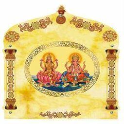 Diviniti. lord Lakshmi Ganesh, God Lakshmi Ganesh, Shri Lakshmi Ganesh statue | Mothers Day Gifts | Scoop.it