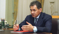 New mechanisms to control development and ... - Voice of Russia   Russian Army   Scoop.it