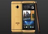 HTC'den Altın Renkli One   teknolojitrendleri   Scoop.it