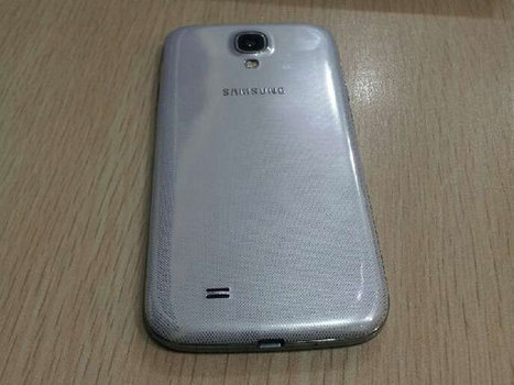Alleged Photos Of The Samsung Galaxy S4 Appear On A Chinese Site | Digital-News on Scoop.it today | Scoop.it