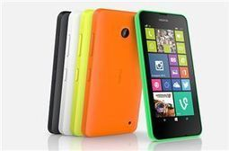 Nokia Lumia 630 Review | Pocketpt.net | Scoop.it