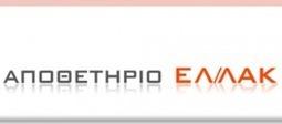 Αποθετήριο ΕΛ/ΛΑΚ για Ελεύθερη Πρόσβαση σε Ανοιχτό Λογισμικό ... | Εκπαιδευτικά Νέα | Scoop.it