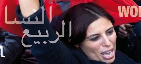Un dossier sur la situation de la femme en Egypte | Égypt-actus | Scoop.it
