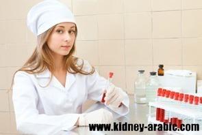 علاج الأمراض الكلية - ما الذي يساعد على انقاص نسبة البولينا في الدم   أمراض الكلية في السعودية   Scoop.it