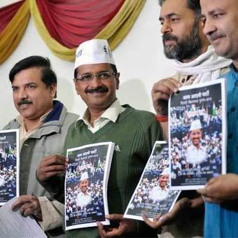 Aam Aadmi Party hold interviews to shortlist Uttar Pradesh candidates | AAP-Livewire | Scoop.it