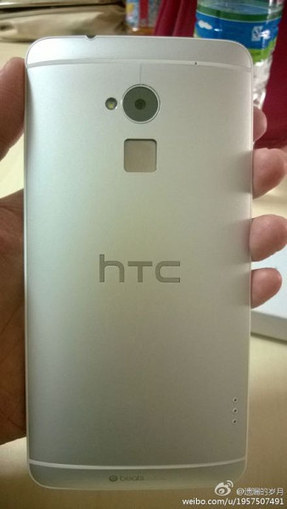 HTC One Max takes on iPhone 5S: Fingerprint Scanner, 5.9-inch screen, Snapdragon 800, UltraPixel camera - tech-Trix | tech-news | Scoop.it