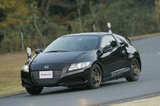 Honda CR-Z CFRP Prototype Photo Gallery - Autoblog | Transportation & Composites | Scoop.it