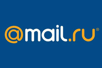 More Than Just Email – Mail.RU Feedback Loop | Smarter Commerce | Find Customers and Business in Russia! by Giulio Gargiullo | Scoop.it