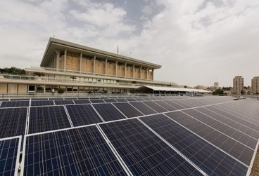 Israel installs record-setting solar field on Knesset roof | Jewish Education Around the World | Scoop.it