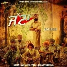 Jatta Raj Kakra Lyrics Punjabi Song | Business | Scoop.it